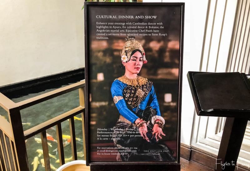 Cultural Show at The Park Hyatt Siem Reap Luxury Hotel
