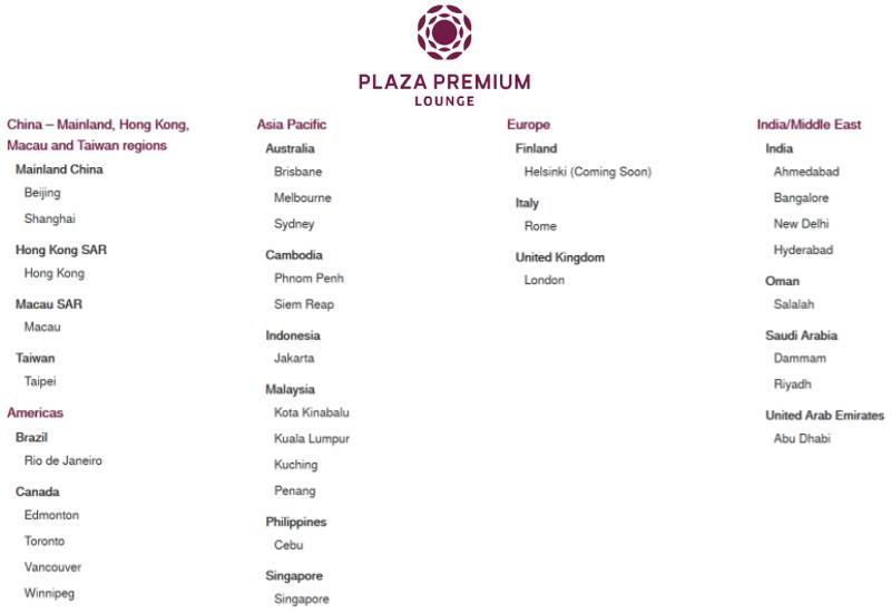 Plaza Premium Lounge Locations