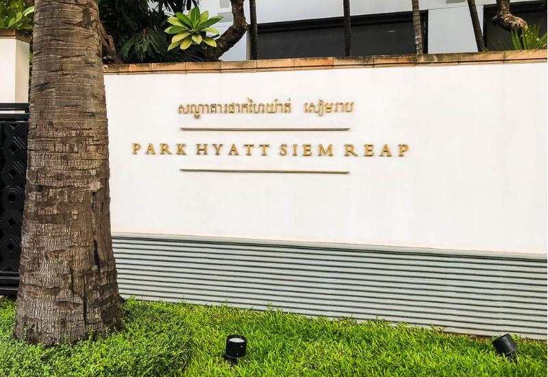 The Park Hyatt is in the best area to stay in Siem Reap