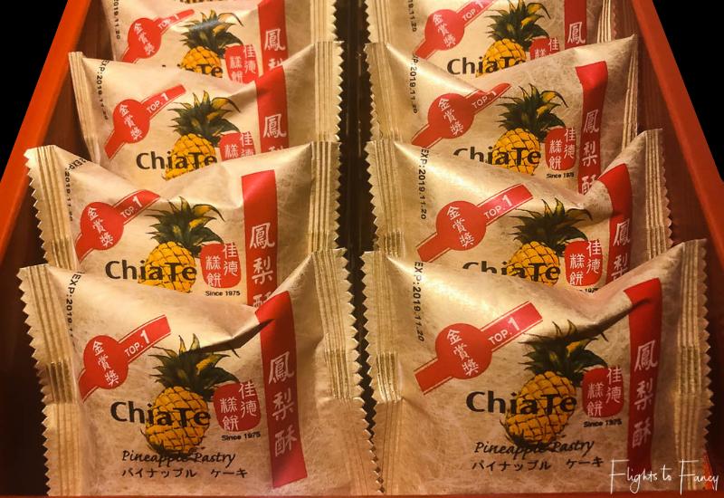 Chia Te Pineapple Cakes