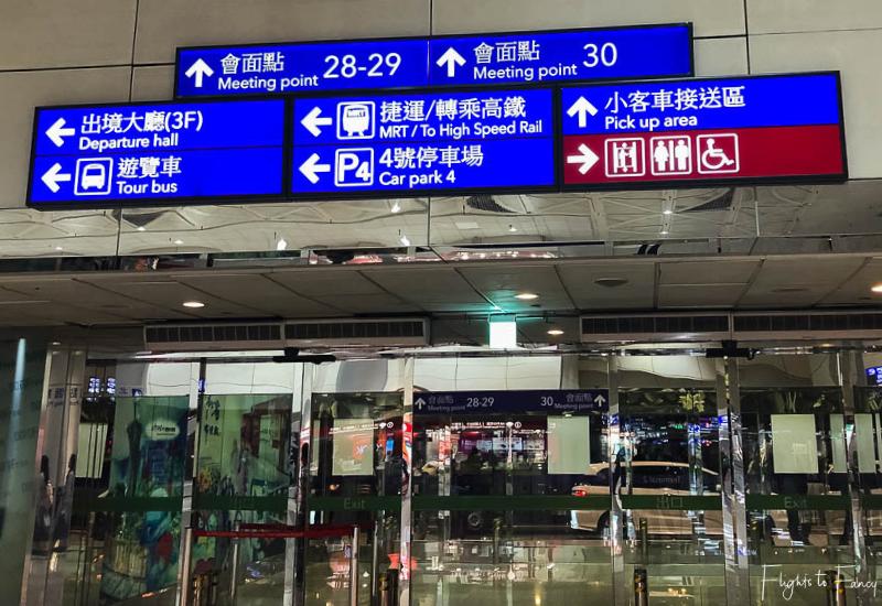 Exit at Taipei Taoyuan Airport