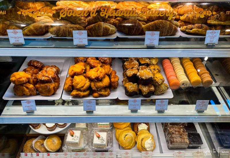 Duke's Lane Market & Eatery - Bakery