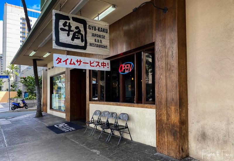 Gyu-Kaku Japanese BBQ Waikiki Exterior