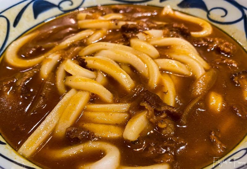 Marukame Udon Waikiki Curry Udon