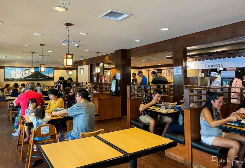 Marukame Udon Waikiki Dining Room
