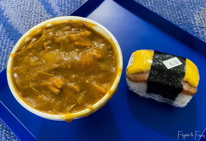 Musubi & Bento Iyasume Waikiki Chicken Curry & Spam & Cheese Musubi