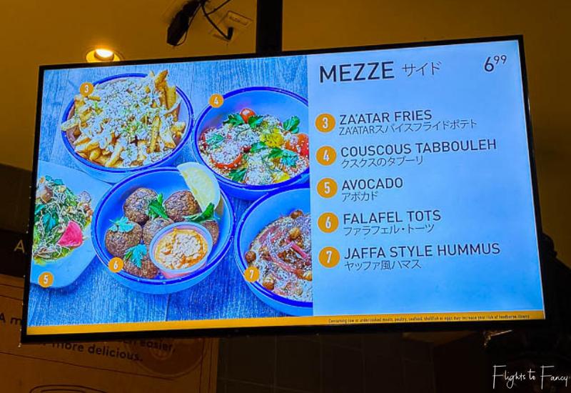 Street Food Hall by Michael Mina Waikiki Mezze Menu