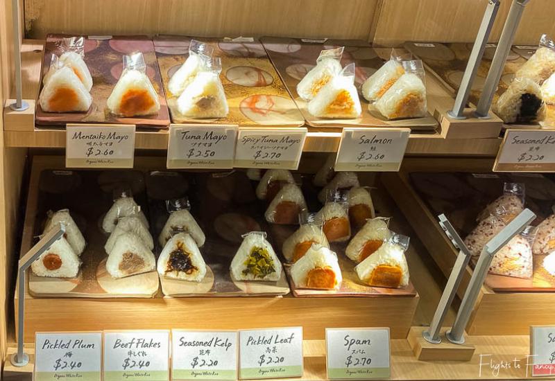 Waikiki Yokocho - Shichmusubi